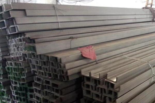 2205不锈钢槽钢
