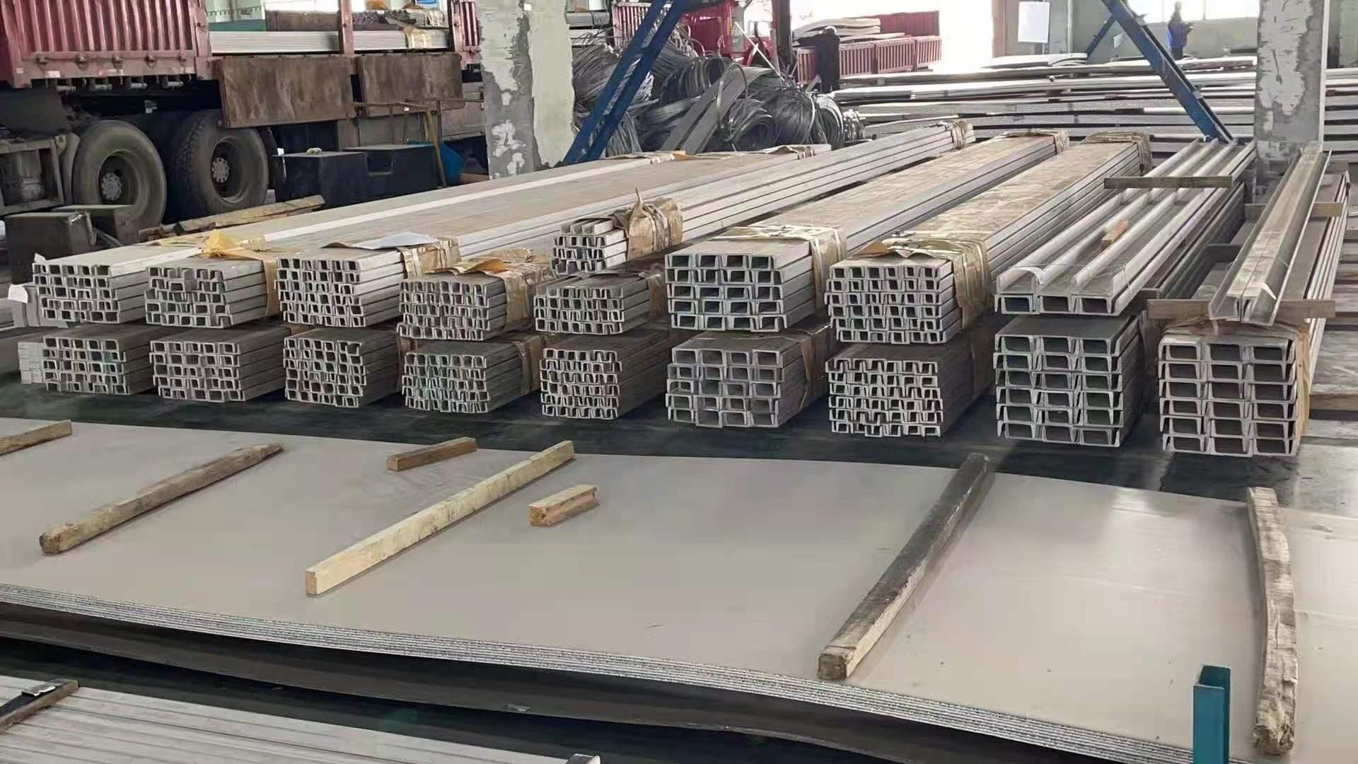 不锈钢板的制作方法